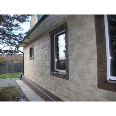 Фасадные панели Альта-Профиль Гранит, Саянский, 1130х470 мм